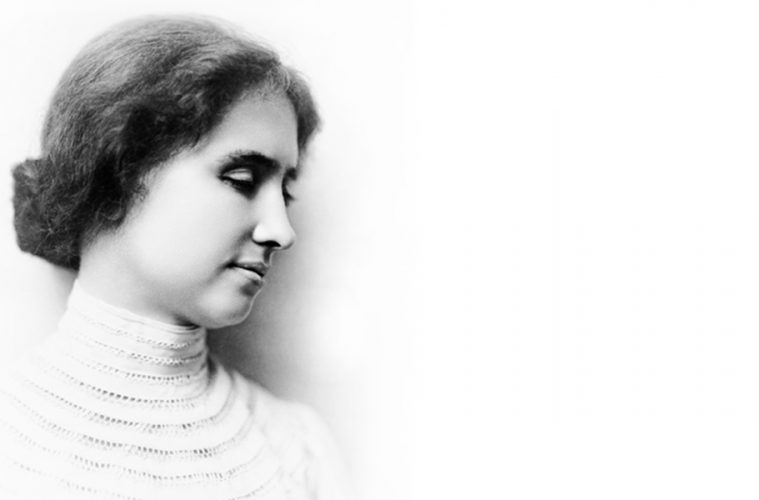 These Helen Keller Quotes Will Inspire You To Live Your Best Life