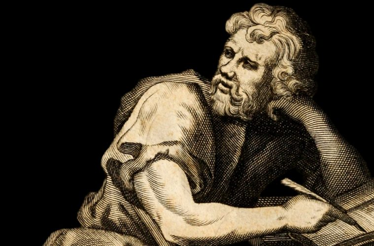 From Slave To Teacher - Brilliant Epictetus Quotes On How To Control Your World